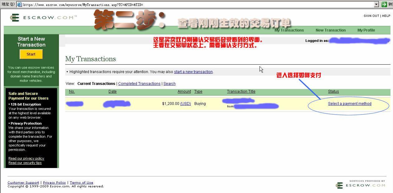 从国外购买域名,通过Escrow.com中介域名交易